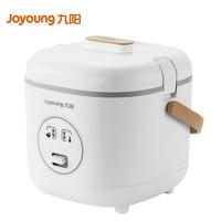 九阳(Joyoung)电饭煲 F-12FZ618(珍珠白)食品级材质 可拆上盖 不粘锅内胆 底盘加热 1.2LQ萌电饭锅