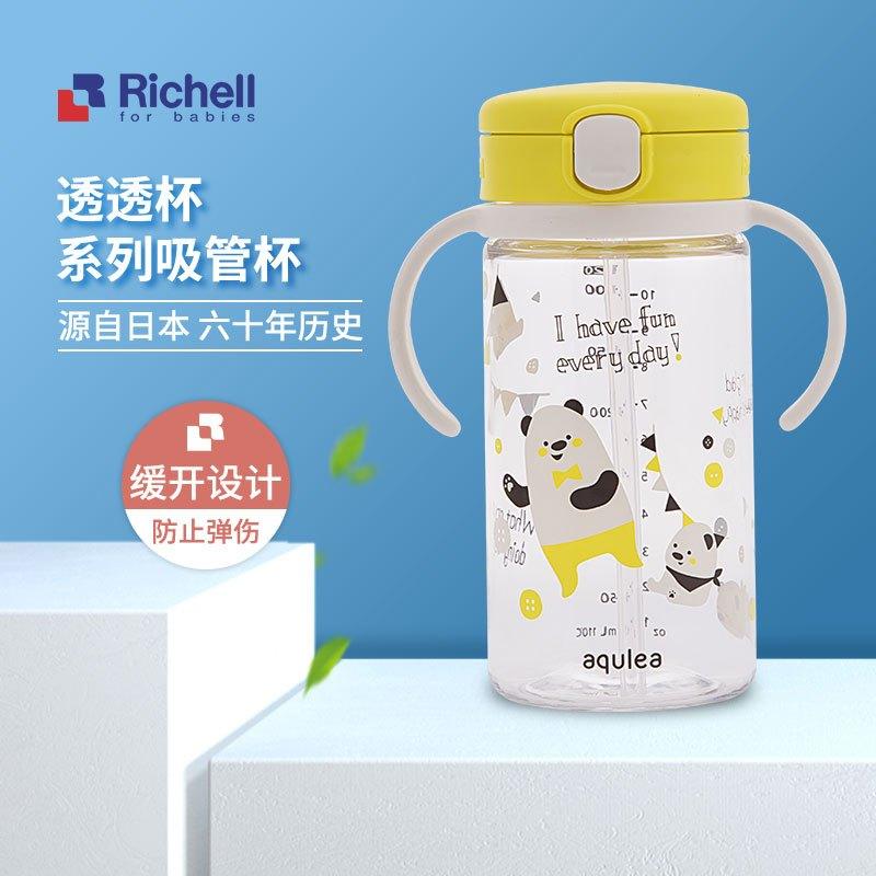 Richell 利其尔 儿童透透杯吸管水杯 320ml