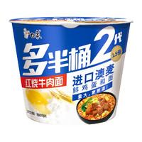 88VIP、疯狂星期三:白象 方便面 145g+福事多 草莓酸奶果粒燕麦片400g+ 十月稻田香稻贡米5kg+ 十月稻田三色糙米480g