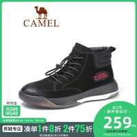 骆驼男鞋2021春季新款高帮舒适百搭徒步休闲靴运动时尚潮流男靴潮