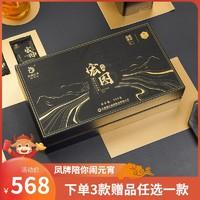 鳳牌紅茶滇紅特級濃香型云南鳳慶宏圖200g茶葉禮盒伴手禮