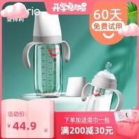 愛得利奶瓶新生嬰兒防耐摔大寶寶帶柄帶吸管式寬口徑塑料奶瓶正品