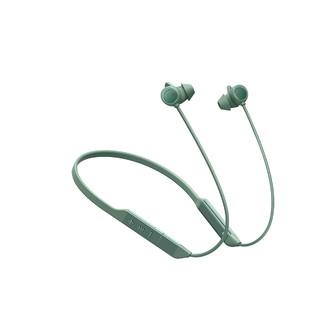 HUAWEI 华为 FreeLace Pro 入耳式颈挂式动降噪 蓝牙耳机 云杉绿