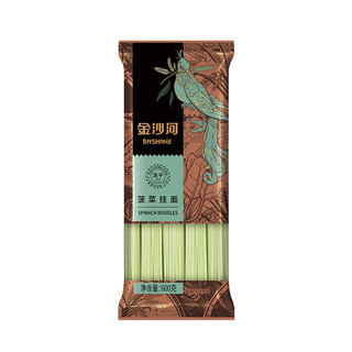 金沙河 菠菜挂面 600g