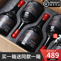 法国进口红酒14度AOP级赤霞珠干红葡萄酒整箱装梦诺珍藏年货礼盒共2箱12支团购福利