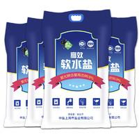 中鹽 凈化除味 10kg*4袋