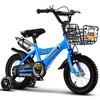 BEIQITONG 贝琦童 儿童自行车 12寸 C款至尊宝石蓝+水壶+护具+礼包