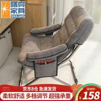 曙亮(京速達)懶人椅 電腦椅子家用靠背沙發椅學生宿舍懶人椅寢室休閑椅折疊椅 灰色