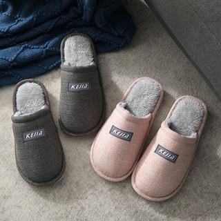 柯嘉怡 男女款棉拖鞋 3363