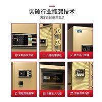 虎牌保险柜家用办公小型25/35cm指纹密码隐形迷你入墙保管柜箱