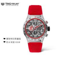 泰格豪雅(TAGHeuer)官方卡萊拉曼聯特別款鏤空男瑞士機械手表 CAR201M.FT6156