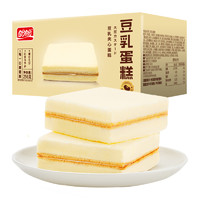 PANPAN FOODS 盼盼 豆乳夹心蛋糕 256g