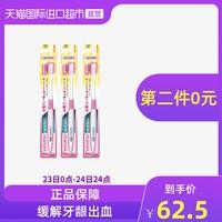 日本进口LION狮王牙龈护理软毛细毛牙刷*3支装舌苔清洁儿童月子