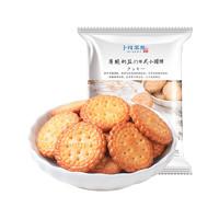 88VIP:卜珂零点 薄脆奶盐 日式小圆饼 200g 袋装