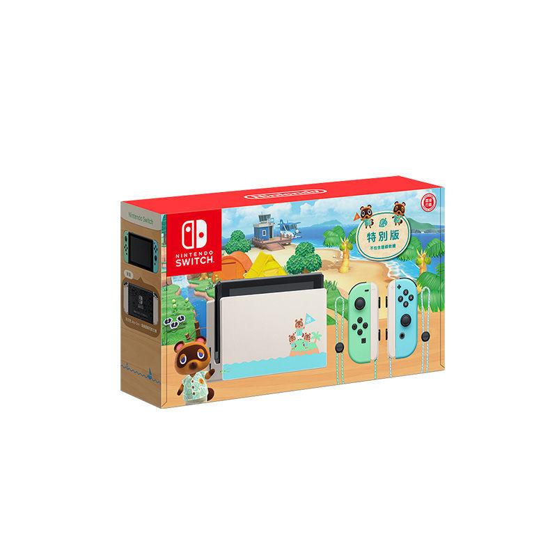 Nintendo 任天堂 港版蓝绿限定版 NS续航加强游戏主机蓝绿限定版主机