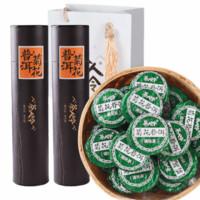 茶人嶺茶葉禮盒 普洱茶 熟茶 茶葉菊花普洱雙拼組合裝過年送禮茶葉