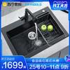 悍高厨房石英石水槽大单槽家用黑色洗手盆洗碗槽台下盆洗菜盆水池