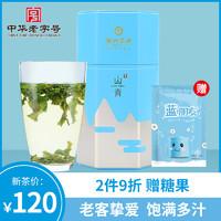 2020新茶徽六綠茶六安瓜片手工茶葉特二級100g山青