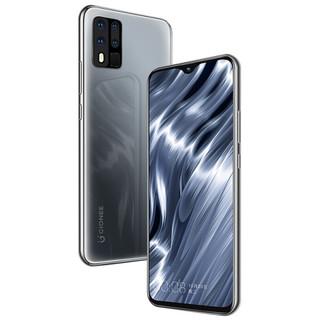 GIONEE 金立 M40 Pro 手机 8GB+256GB 银钻灰