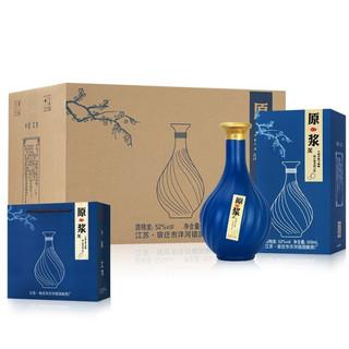 浓匠 洋河镇白酒整箱特价52度浓香型白酒粮食酿造酒500ml*6瓶礼盒装蓝原浆