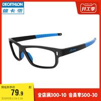 迪卡侬眼镜框可配镜片眼镜架女近视度数运动镜片配件镜架镜框QUB *4件