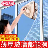 擦玻璃神器擦窗家用雙面高樓雙層中空強磁窗戶器清潔工具清洗刮刷