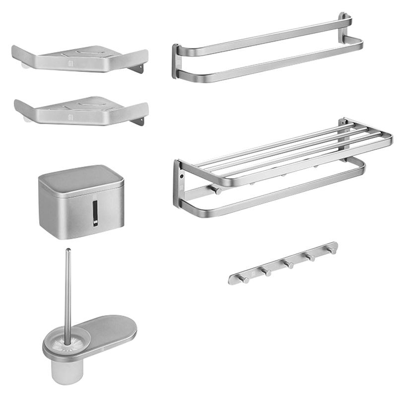diiib 大白 DXGJ001 浴室置物架套装 7件套
