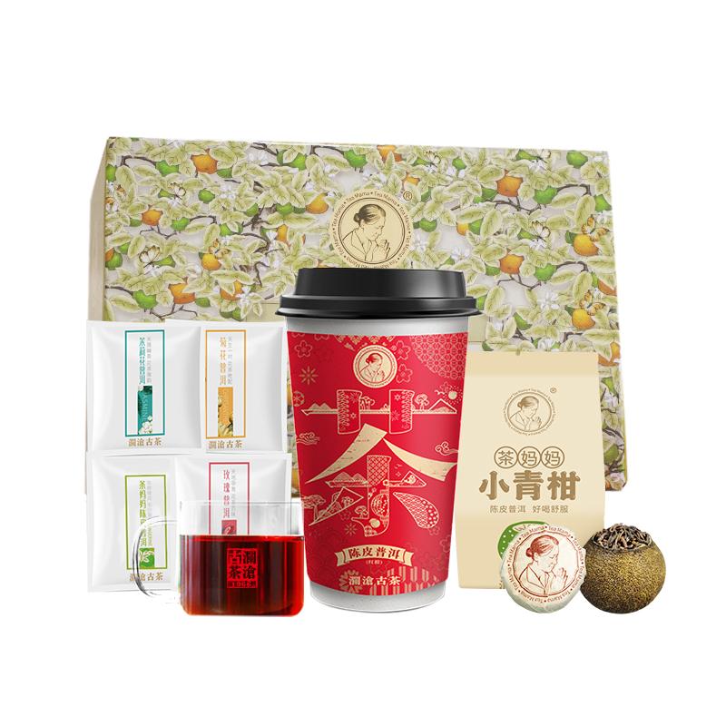 YAN LENG 岩冷  茶妈妈 陈皮普洱茶 30g