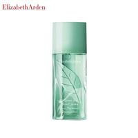 伊麗莎白雅頓(Elizabeth Arden)綠茶香水30ml(女用香水綠茶香氛中性淡香水持久香氛化妝品護膚品)
