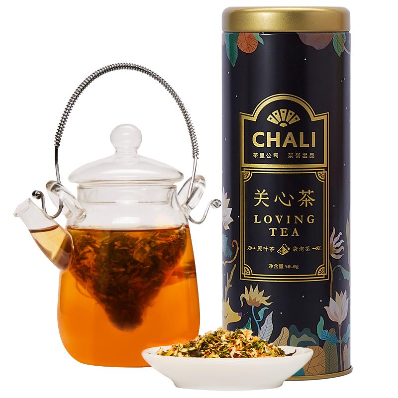chali 茶里 关心茶 50g