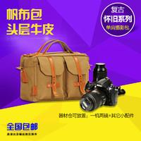 吉尼佛31301时尚复古单肩摄影包佳能5D尼康D850单反微单相机包RF *2件
