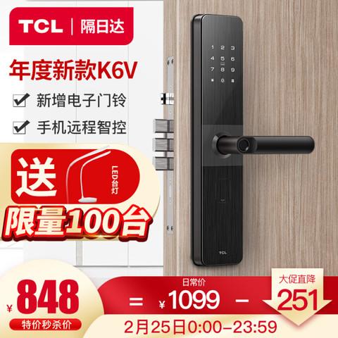 TCL指纹锁智能锁家用防盗门锁 指纹密码电子锁 WIFI联网 APP远程智控K6V K6V内置WIFI 自带门铃