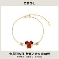 迪士尼ZEGL米奇设计师款鼠年本命年米妮幸运手链女轻奢小众手饰品