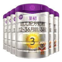 a2 艾爾 至初系列 幼兒奶粉 國行版 3段 900g*6罐
