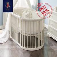 蒂爱欧式婴儿床婴儿圆床新生儿双胞胎多功能实木床可拼接大床 山毛榉&南洋杉款