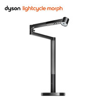 dyson 戴森 CD06 Lightcycle Morph 台灯 酷黑色