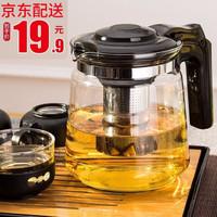 天喜(TIANXI) 玻璃茶壶 耐热加厚玻璃茶具不锈钢过滤内胆茶水分离壶可拆卸冲洗壶泡茶壶凉水壶 1500ml