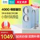 云米小蓝调厨下式400G净水器家用直饮净水机反渗透小米RO纯水机 MR462 898元