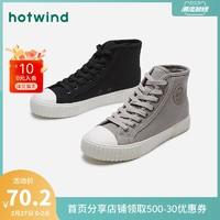 热风2020年新款男士高帮鞋时尚休闲靴H92M0809