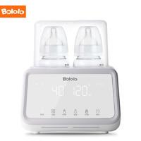 波咯咯(bololo)温奶器消毒器二合一婴儿双奶瓶智能恒温暖奶器便携解冻母乳BL-1106