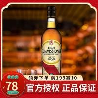 英國高司令調和型威士忌蘇格蘭高地產區原裝進口洋酒烈酒700ml