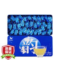 八馬茶業 清香型安溪鐵觀音 蘭韻花香烏龍茶茶葉盒裝210g