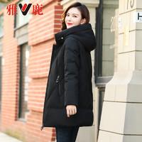 雅鹿羽绒服女中长款2020年新款时尚休闲韩版宽松连帽加厚保暖外套