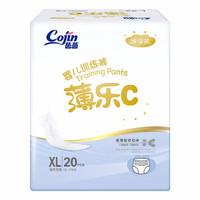 cojin 茵茵 薄乐C系列 拉拉裤 XL20片