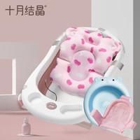 十月结晶婴儿洗澡盆可坐可躺家用大号新生儿童用品可折叠宝宝浴盆 尤兰达红 3件套浴盆+浴网+浴垫