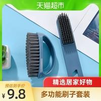 houya2只套裝清潔刷鞋刷子洗衣刷多功能家用刷長柄小板刷廚房刷