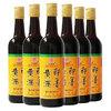 即墨老酒黄酒八年陈酿黍米酒半甜型480mlx6瓶整箱实惠装