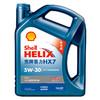 Shell 壳牌 HX7 PLUS系列 蓝喜力 5W-30 SL级 全合成机油 4L