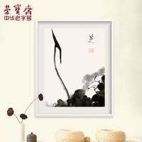 榮寶齋木版水印國畫八大山人涉事冊荷花 38*32cm畫片裝飾畫