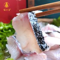 京东PLUS会员:mao pu yu 猫扑鱼 微山湖野生黑鱼片 200g/袋 *6件